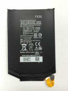 FX30 Akku