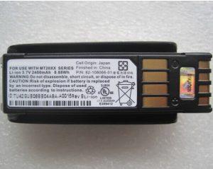 Motorola/Symbol MT2000, MT2070, MT2090 Scanners