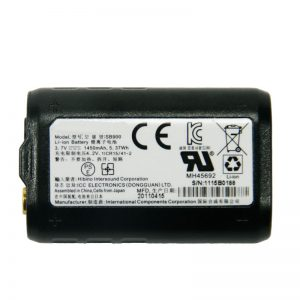 Shure SB900A UR5 ULX-D & QLX-D