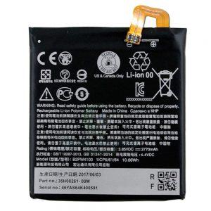"""HTC Google Pixel 5"""" B2PW4100 2770mAh 4.4V Internal akku 35H00261-00M"""